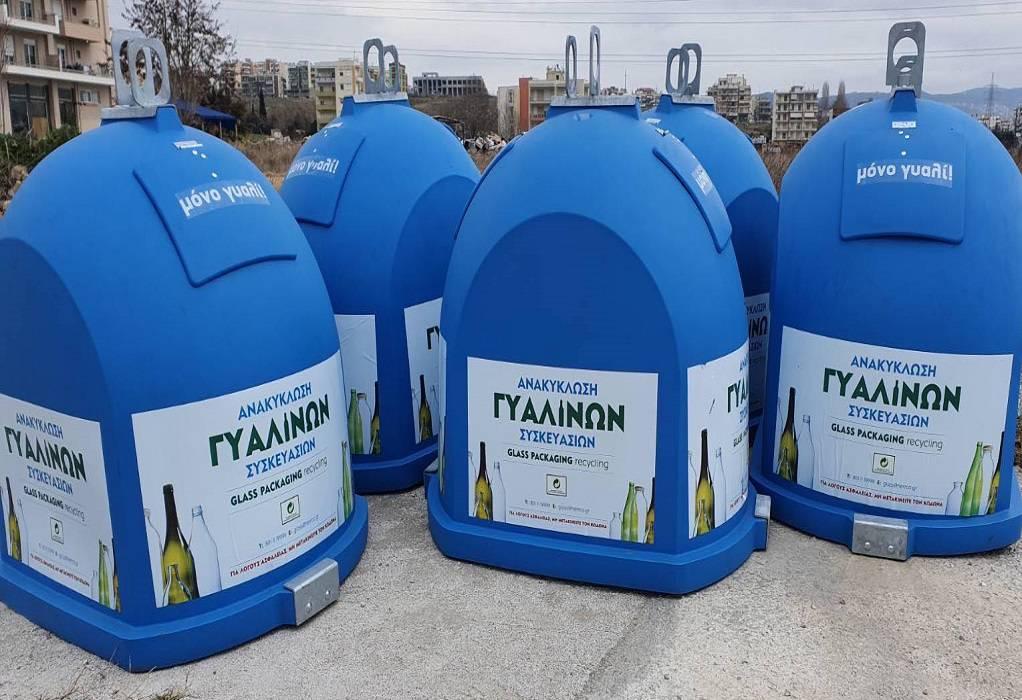 Επεκτείνει το δίκτυο ανακύκλωσης ο Δήμος Κορδελιού Ευόσμου