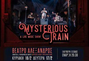 Το «Mysterious Train» Music Show στο «Αλέξανδρος»