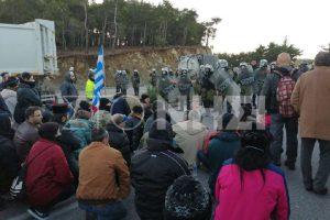 Γενική απεργία αύριο στην Περιφέρεια Βορείου Αιγαίου και στους Δήμους