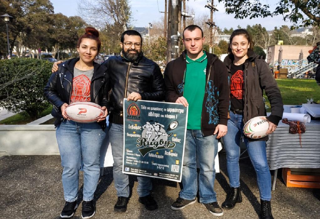 Ράγκμπι:Ένα άθλημα για χούλιγκαν που παίζεται από ευγενείς