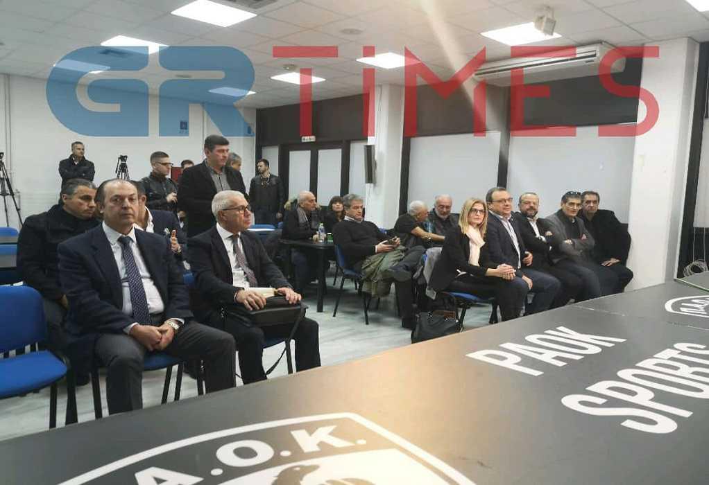 Συνάντηση ενημέρωσης του ΑΣ ΠΑΟΚ με βουλευτές της πόλης