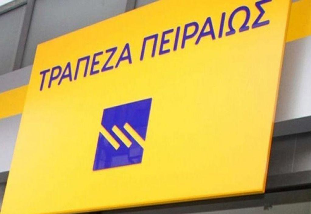 Τραπεζα Πειραιώς: Οδηγίες για τακτοποίηση επιταγών