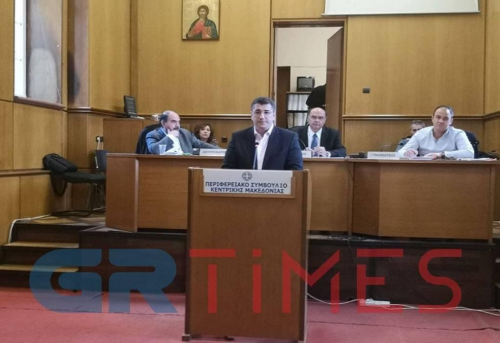Περιφερειακό Συμβούλιο Κ. Μακεδονίας: Καταδικάζει τα περιστατικά βίας στη δυτική Θεσσαλονίκη