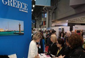 Κ. Μακεδονία: Νέος προορισμός για την αμερικανική αγορά