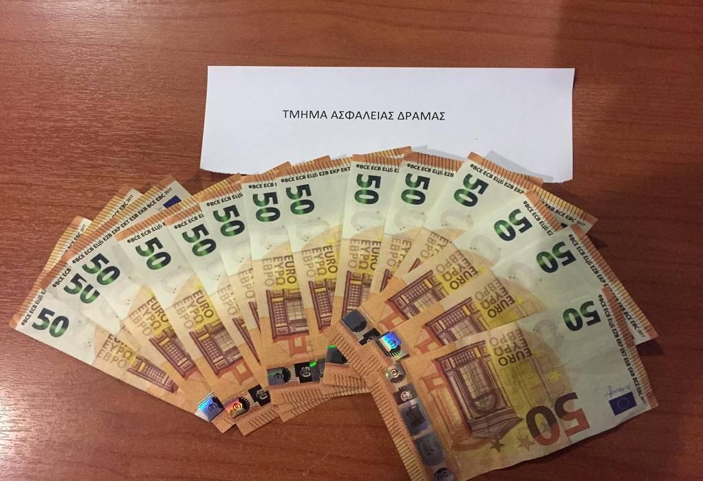 Δράμα: Ψώνιζαν με πλαστά 50ευρα