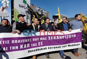 Πορεία αγροτών στην Agrotica – «Κόλλησαν» τα πούλμαν που ήταν να έρθουν