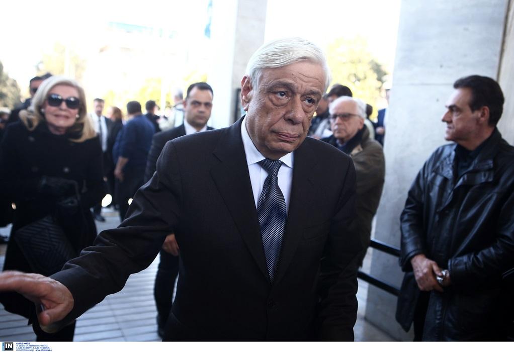 Δίκη ΧΑ: Δήλωση Προκόπη Παυλόπουλου
