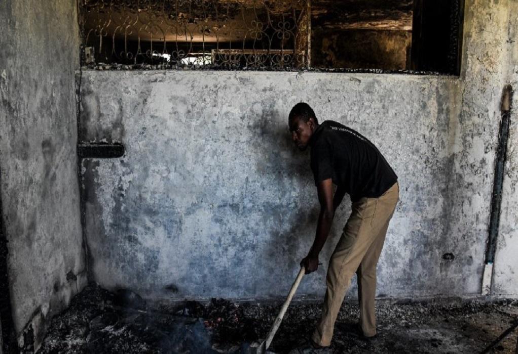 Αϊτή: Νεκρά 15 παιδιά από φωτιά σε ορφανοτροφείο