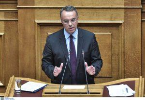 Σταϊκούρας: Στα 36,6 δις ευρώ το ταμείο της χώρας