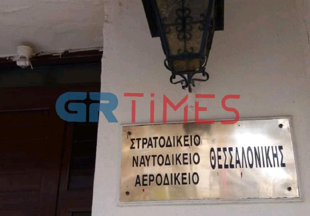 Κορωνοϊός: Αποσύρθηκε η δίκη για το φόνο του μπάτλερ