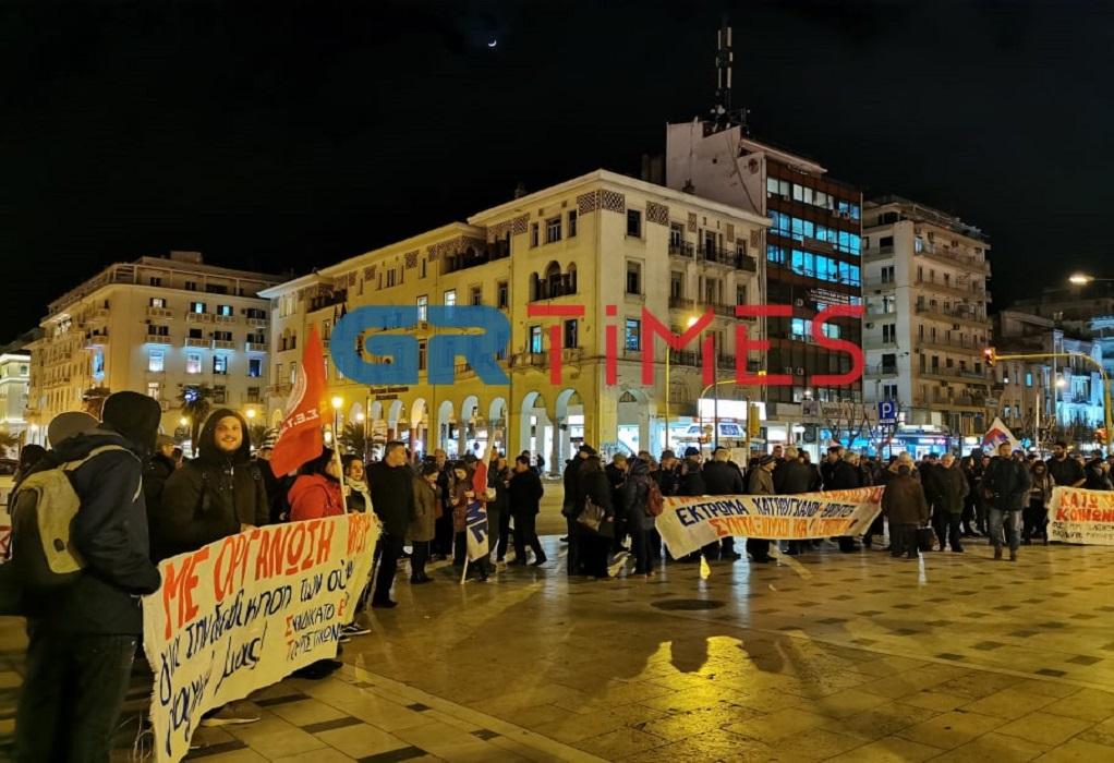 Θεσ/νικη: Συλλαλητήριο για το νέο ασφαλιστικό νομοσχέδιο