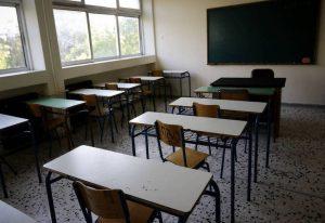 Μαθητής πέταξε συμμαθητή του από τον τέταρτο όροφο (VIDEO)