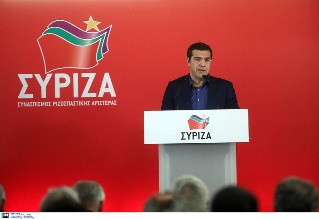 LIVE – Οι προτάσεις ΣΥΡΙΖΑ για την αντιμετώπιση της κρίσης