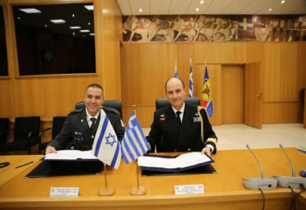 Πρόγραμμα αμυντικής συνεργασίας Ελλάδας – Ισραήλ