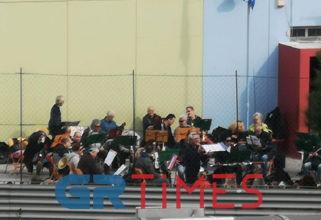 Μουσικές «γέμισε» το 63ο Δημοτικό Σχολείο Θεσσ/νίκης