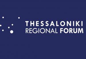 Από 7 έως 9/2 το 2ο Thessaloniki Regional Forum