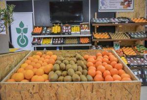 ΠΚΜ: Πρόσκληση προς επιχειρήσεις για τη FRESKON