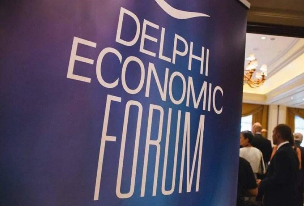 Στις 5 Μαρτίου η έναρξη του Οικονομικού Φόρουμ των Δελφών
