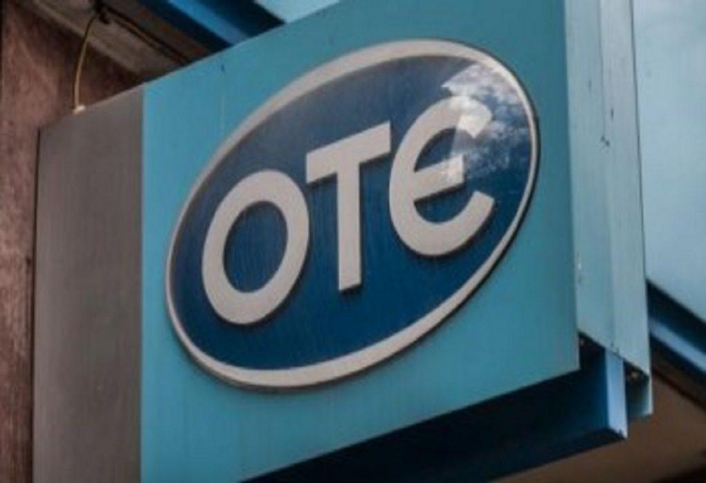 ΟΤΕ: Σε άνοδο τα κέρδη για το δ' τρίμηνο του 2019