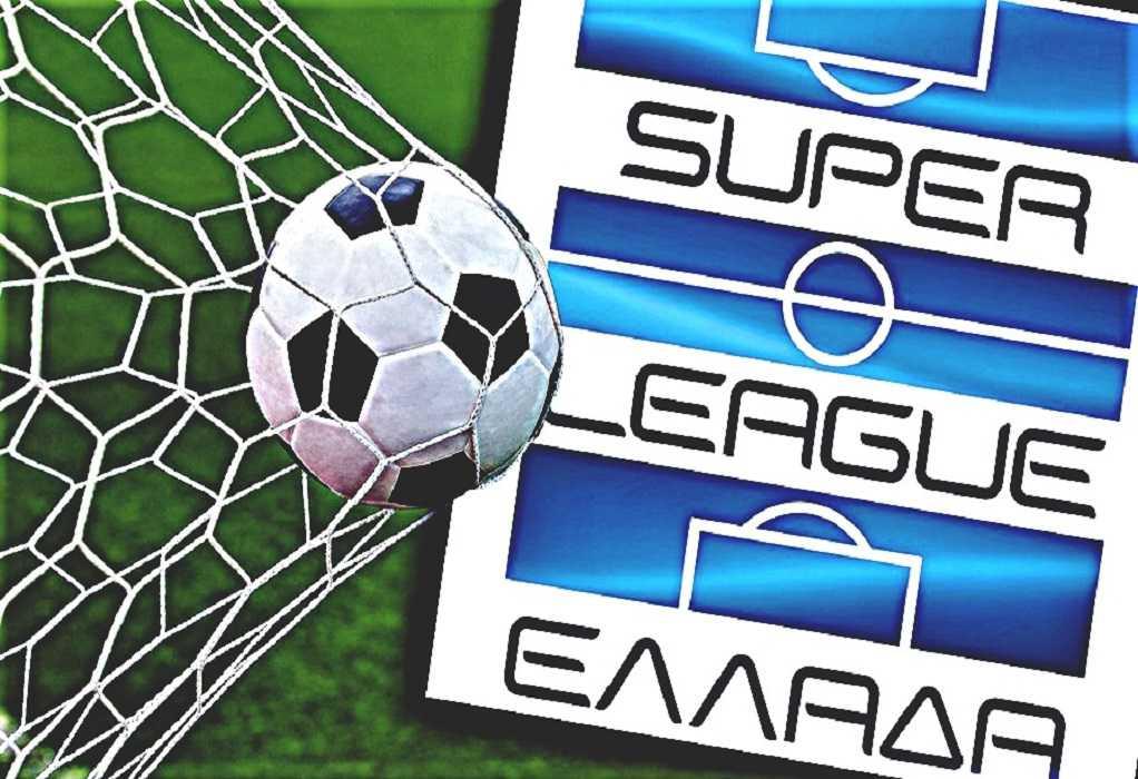Στη Super League το πόρισμα της ΕΕΑ για ΠΑΟΚ και Ξάνθη