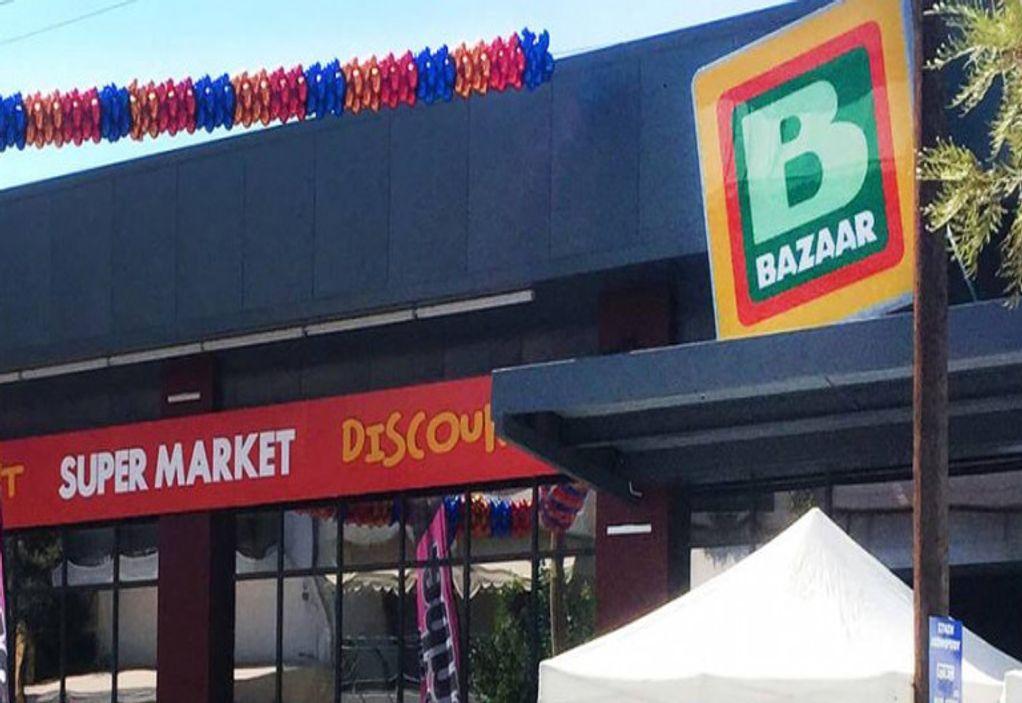 Ποια η απόφαση για τα σούπερ μάρκετ Bazaar