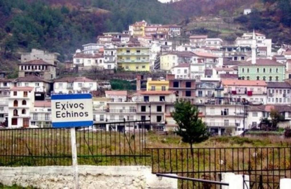 Εχίνος: Μερική άρση καραντίνας με απαγόρευση κυκλοφορίας