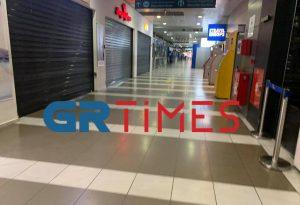 Αεροδρόμιο «Μακεδονία»: Η κίνηση μειωμένη κατά 70% (ΦΩΤΟ)