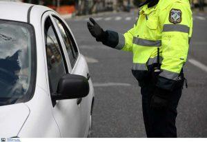ΓΓ Ειδικών Φρουρών: Αλλάζουν μέσω taxisnet τον τόπο κατοικίας για να πάνε Πάσχα στο χωριό