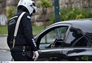 ΕΛΑΣ: Περιπολίες έξω από εκκλησίες και μπλόκα στους δρόµους