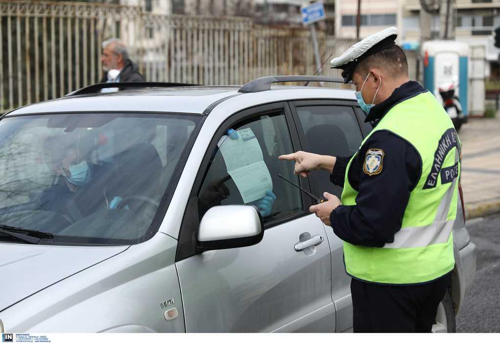 Απαγόρευση κυκλοφορίας: 1.224 παραβάσεις για άσκοπες μετακινήσεις την Κυριακή
