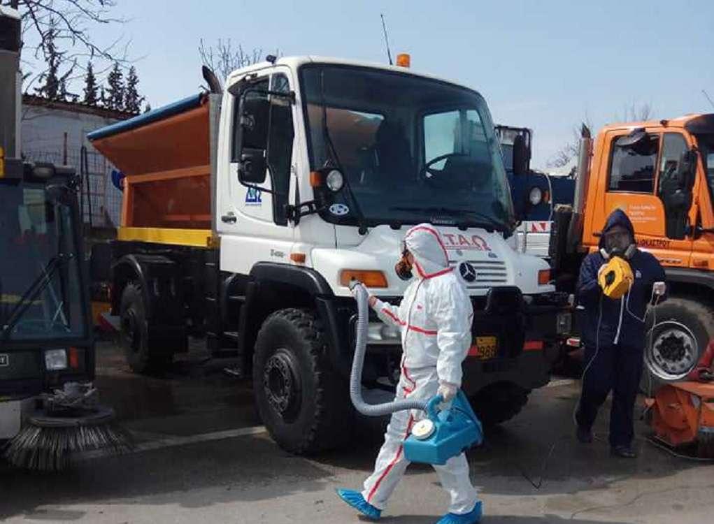 Δήμος Ωραιοκάστρου: Απολύμανση στον στόλο των δημοτικών οχημάτων