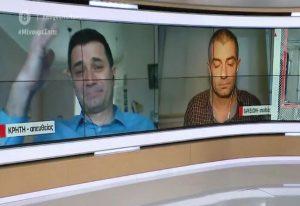 Συγκλονιστική «συνάντηση» Έλληνα γιατρού στη Βαρκελώνη με τον αδερφό του στην Κρήτη