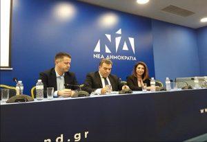 Συμμετοχή Γ. Τάσιου στην συνεδρίαση της Γραμματείας Παραγωγικών Τομέων της ΝΔ