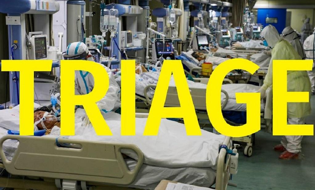 Διαλογή στα νοσοκομεία – Το κακό σενάριο εξάπλωσης του ιού
