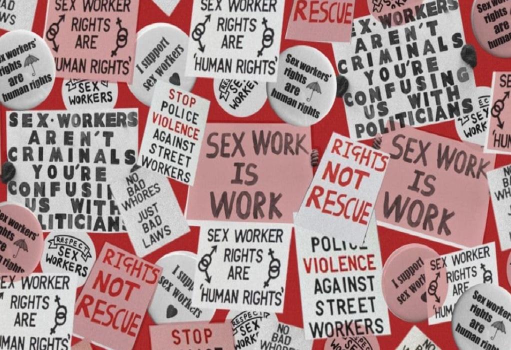 ΣΥΔ: Να ληφθούν μέτρα για τα άτομα που εργάζονται στο σεξ