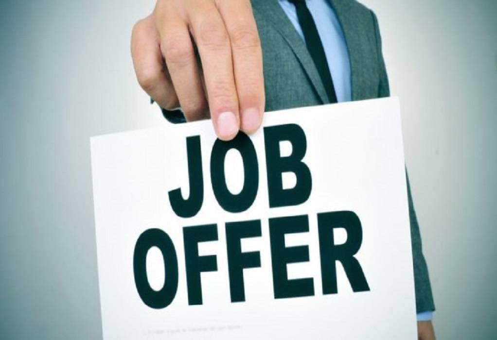 Δεκάδες θέσεις εργασίας στον δήμο Δέλτα