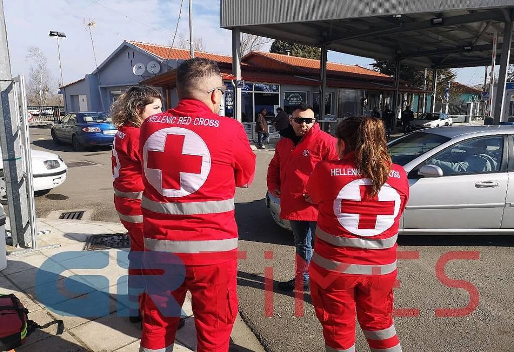 Και ο Ερυθρός Σταυρός στα σύνορα