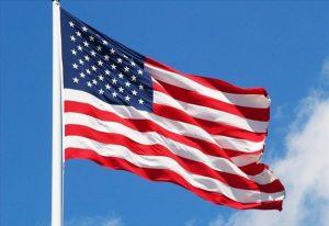 Πετρέλαιο: Αυξάνουν το στρατηγικό απόθεμα οι ΗΠΑ
