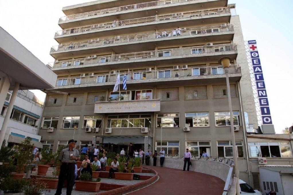 Θεσσαλονίκη: Κρούσματα στο νοσηλευτικό προσωπικό στο Θεαγένειο