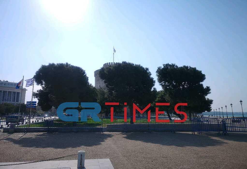 Θεσσαλονίκη: Δείτε την πόλη από τη Νέα Παραλία τώρα (VIDEO)
