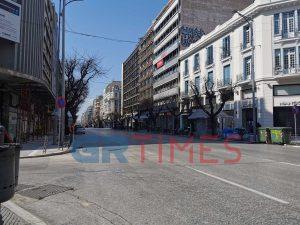 Θεσσαλονίκη: Δείτε την πόλη από το ΥΜΑΘ τώρα (ΒΙΝΤΕΟ)