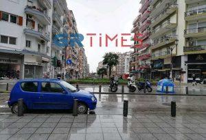 Θεσσαλονίκη: Δείτε την πόλη από τη Δημ. Γούναρη τώρα (LIVE)