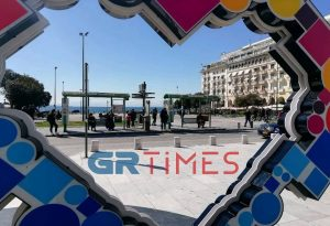 Θεσσαλονίκη: Δείτε την πόλη από την Αριστοτέλους τώρα (ΒΙΝΤΕΟ)
