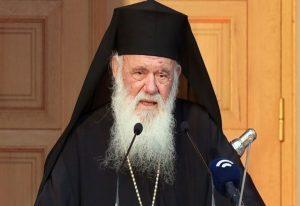 Επικοινωνία  Αρχιεπισκόπου Ιερωνύμου με Οικουμενικό Πατριάρχη