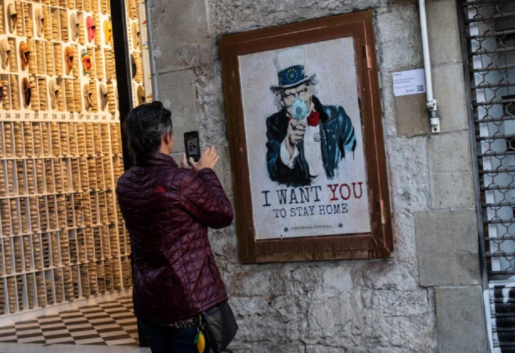 Κορωνοϊός: Ενημέρωση στην Ισπανία,στο νέο επίκεντρο του φονικού ιού