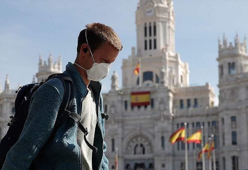 Ισπανία: Πάνω από 1.100 νέα κρούσματα