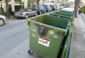 Καλαμαριά: Πλένονται και απολυμαίνονται οι κάδοι απορριμμάτων