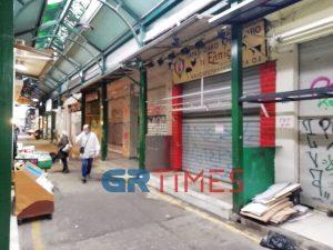Κορωνοϊός: Μειώθηκε το εισόδημα για 4 στους 10 Θεσσαλονικείς