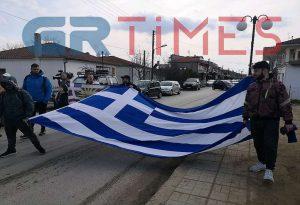 Πολίτες από τη Βόρεια Ελλάδα συγκεντρώνονται στα σύνορα (VIDEO)