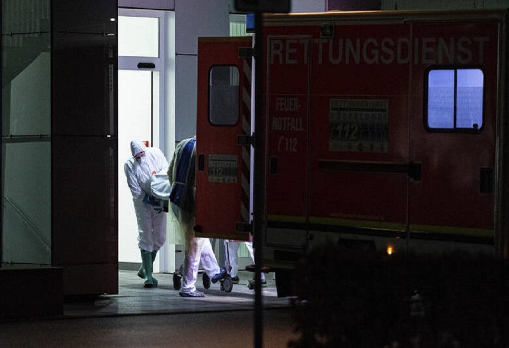 Κορωνοϊός-Γερμανία: Οδηγίες… διαλογής ασθενών για ΜΕΘ